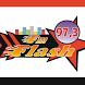 FM Flash Venado Tuerto by VeemeSoft