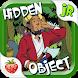 Hidden Object Game Jr Ali Baba by SecretBuilders Games