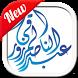 Calligraphy Name by MenikApp