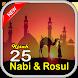 Kisah 25 Nabi & Rosul by BerkahMadani