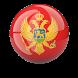 Radio Montenegro by GTuner
