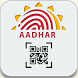 Aadhar and QR Scanner by Tarikul Islam