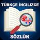 Türkçe ingilizce sözlük by Dictionary-inc-app