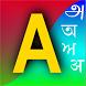 Azhagi - Indic Typing Keyboard by B. Viswanathan