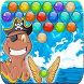 Fantasy Bubble Shooter by Digbys