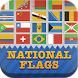 National Flags Quiz Game by MobAppsGo