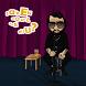Mejores chistes de Eugenio by Alrojo Apps