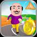 Motu Samosa Patlu Run by Novalty Games