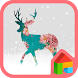 my deer my winter 도돌런처 테마 by iconnect for Phone themeshop