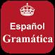 Spainish Grammar and Test Pro by oCoder App