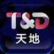 天地电视 by 北京闪动科技有限公司