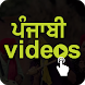 Punjabi Video Songs by Native Apps