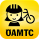 Fahrrad-Champion by ÖAMTC