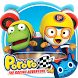 Pororo the Racing Adventure by BLUEPIN Corp.