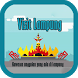 Visit Lampung by Dendroid