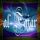 Surah al-Fajar (The Daybreak) by excitoz