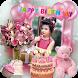 Birthday Cake Photo Frame Editor by PhotoLab Studio