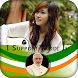Support Narendra Modi DP Maker by Innovation Infotech