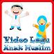 Video Lagu Anak Muslim by LauraDev