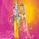 Sri Rama Raksha Stotra by Prabha S