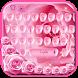 Pink petal typewriter by Super Keyboard Theme