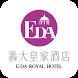 義大皇家酒店 by LiVEBRiCKS Inc.