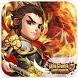 Đại Chiến Tam Quốc by VTC Mobile Game 2016