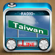 Taiwan Stations Radio by radio world listen online free hd hq for mobile