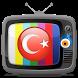 Türkiye Canlı TV İzle by SG Networks