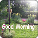 Good Morning Images In Gujarati by OceanInfoHub
