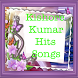 Kishore Kumar Hits Songs by Love Of India