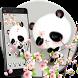 Cuteness Shy Panda Theme