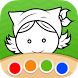 Coloring Book - Children by ME-ZZ — creativity for kids & adults, boys & girls