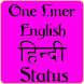 One Liner English Hindi Status by bruce almighty