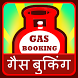 Gas booking online in 2 minute by Narendra Gupta