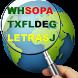Sopa de letras Geografía by VisualAPP