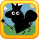 Guess the Shadow Peppa pig by Kids Help Apps