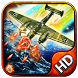 Space Shooter: Galactic Force by Dream World Studio