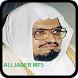 Sheikh Ali Jaber Quran MP3 by popularp