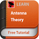 Learn Antenna Theory by Free eBooks
