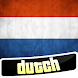 Learn Dutch Language by Learn For Free