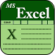 Learn MS Excel Complete Guide by Shiv Shakti Technology