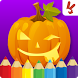 Kids coloring book halloween by 2bros - games for kids