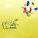 Bakri Eid Mubarak Messages by SILVER SOFT TECH