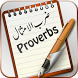 Proverbs Dictionary by Soft Clickers
