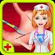 Kids Doctor Hospital Surgery by Girl Games - Vasco Games