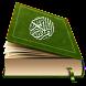 Azmat-e-Quran - Audio by Atif Muzaffar