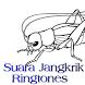 Suara Jangkrik Ringtone by Rudiansyah