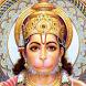 Hanuman Chalisa by CreativeFins
