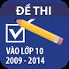 Đề thi tuyển lớp 10(2009-2014) by Cty EDC - Nhà xuất bản Giáo dục Việt Nam